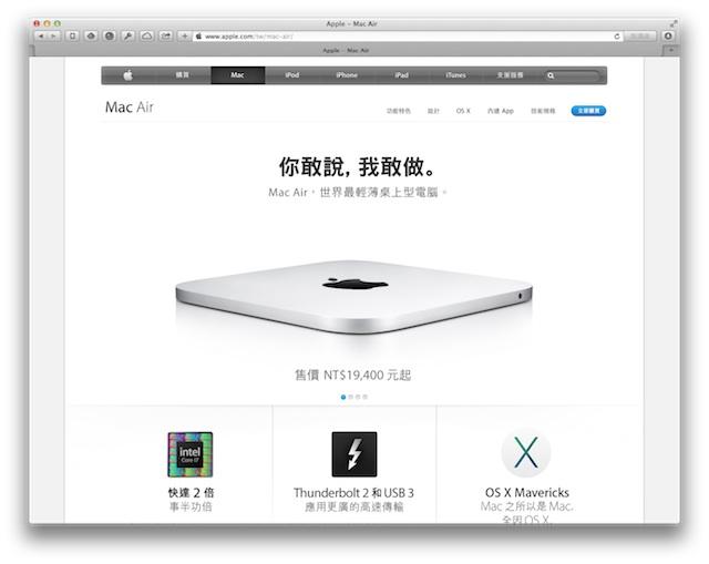 Apple-Mac-Air