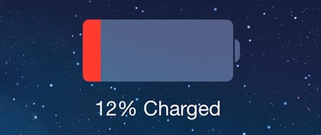 szybkie ładowanie baterii