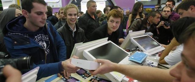 Apple Store Rosja