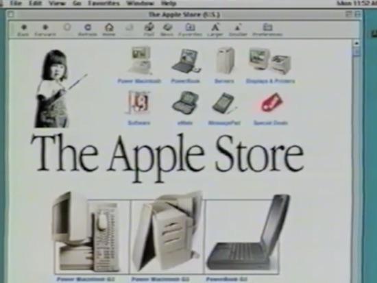 Apple-online-store-1997