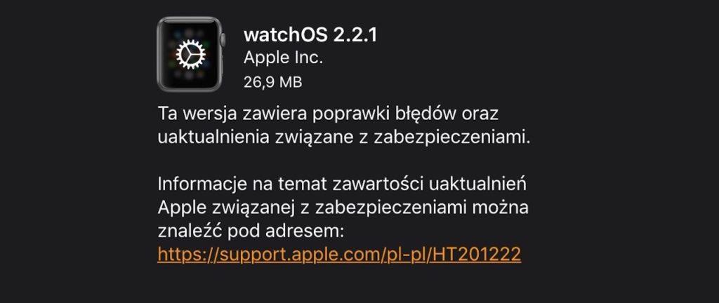 watchOS 2.2.1