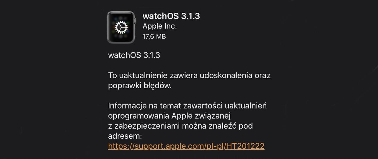 watchOS 3.1.3