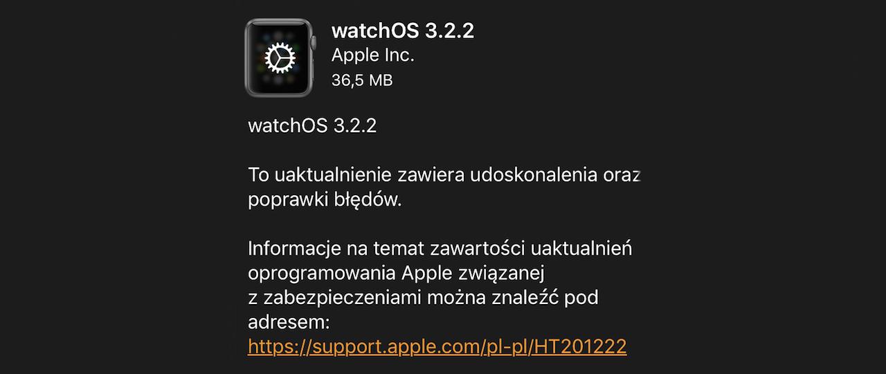 watchOS 3.2.2
