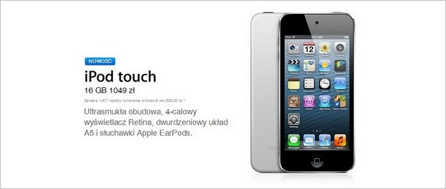 iPod Touch_16GB