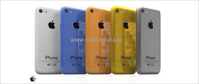 tani iPhone