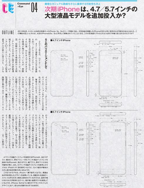 iphone6c_renders_screengrab