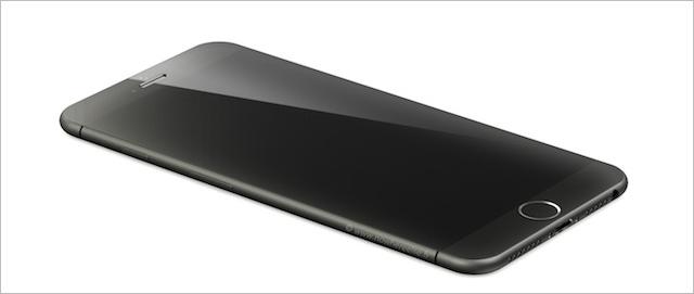 koncepcja iPhone 6