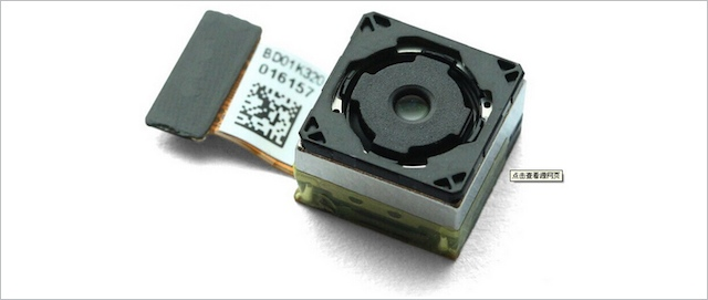 czujnik kamery Sony Exmor IMX220