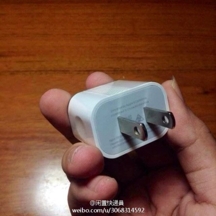 new_usb_charger