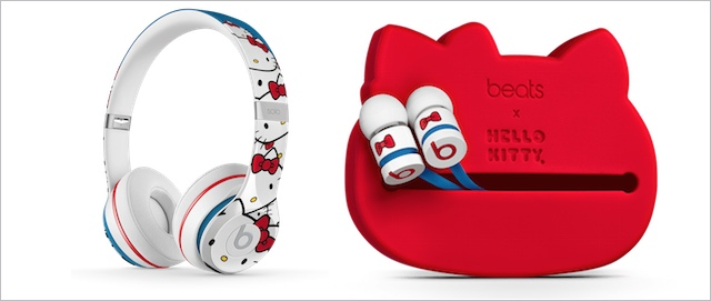 Beats Hello Kitty