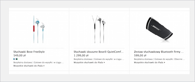 Bose Apple Store
