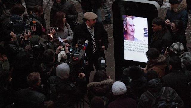 Publiczne odsłonięcie pomnika Steve'a Jobs'a