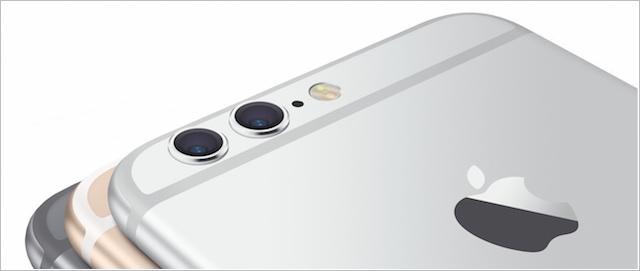 aparat iPhone 7
