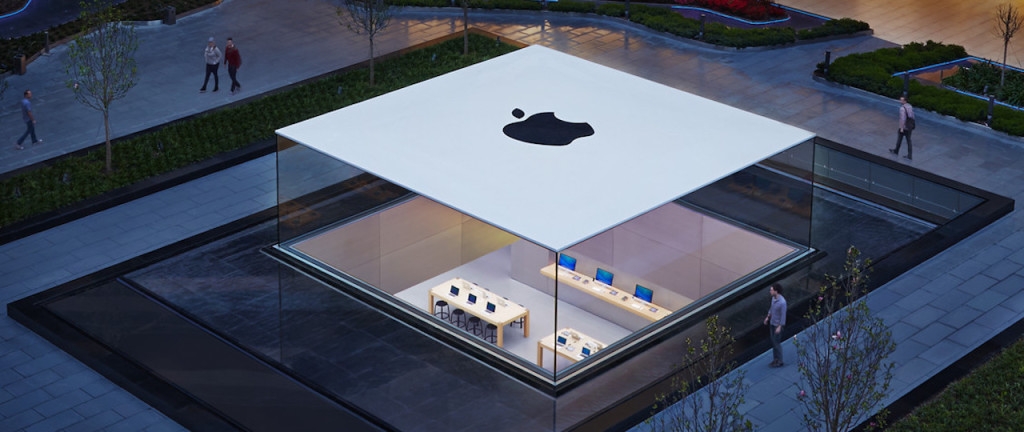 Apple Store Zorlu