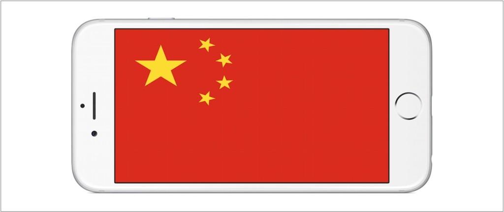 iPhone Chiny