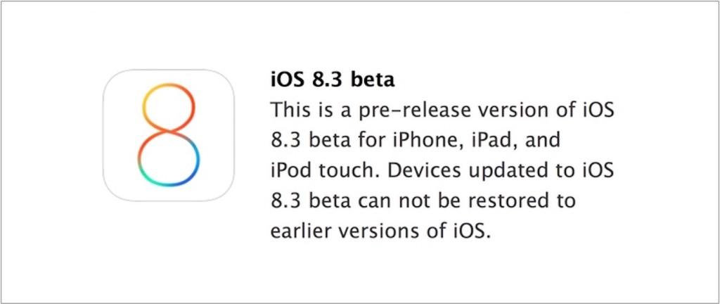 ios8.3 beta 1