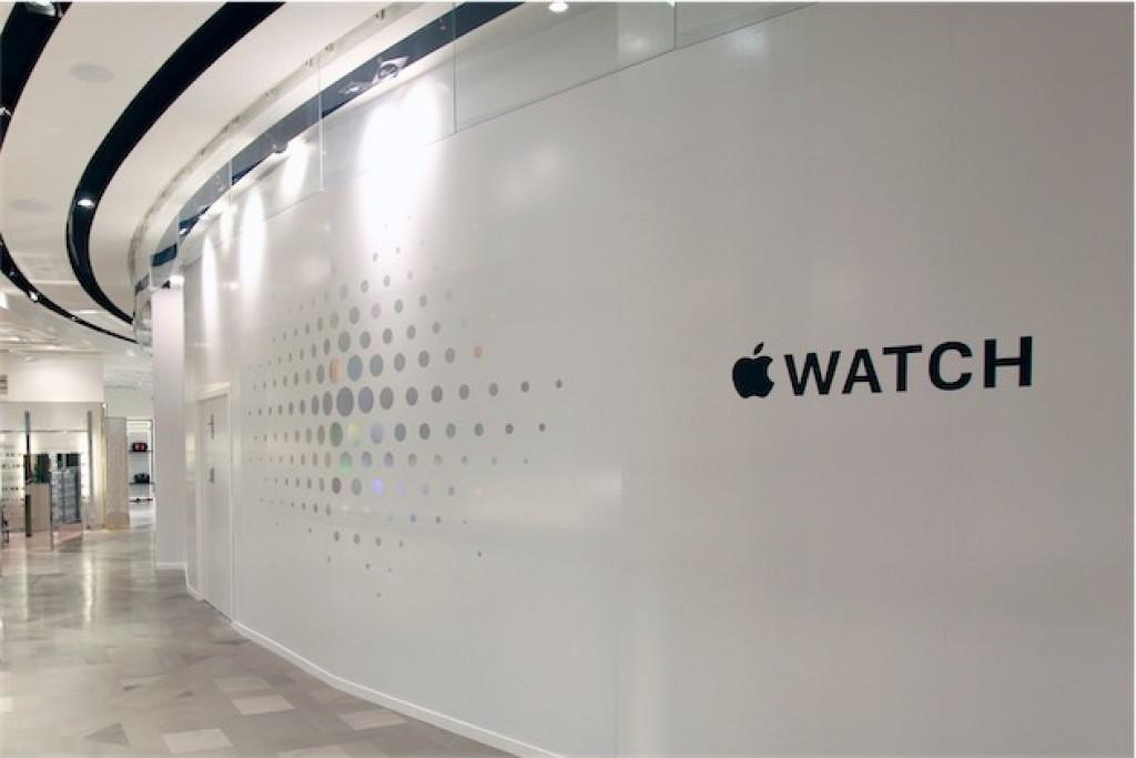 Paris-Galeries-Lafayette-Apple-Watch