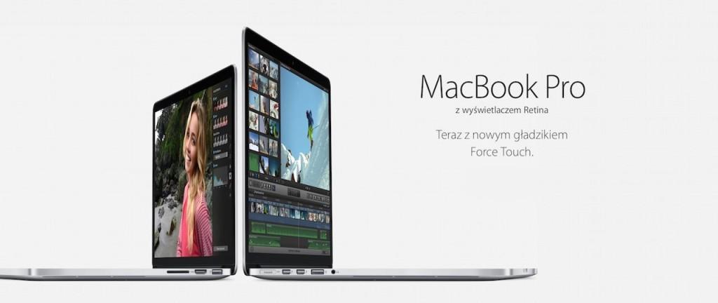 Nowy MacBook Pro Retina 15-cali
