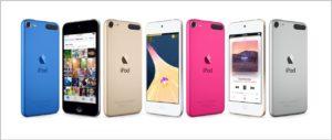 Nowy iPod Touch oczekiwany już jutro